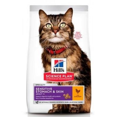 купити Hill`s (Хиллс) NEW Science Plan Feline Adult Sensitive Stomach чувствительное пищеварение в Одеси