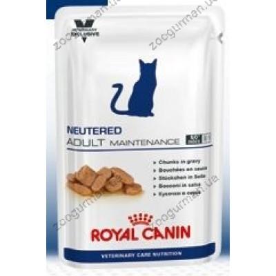купити Royal Canin NEUTERED ADULT MAINTENANCE CAT после стерилизации и до 7 лет в Одеси