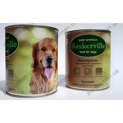 купити Baskerville Баскервиль Кролик с вермишелью и морковью в Одеси