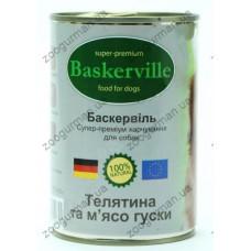 Baskerville Баскервіль Телятина і м'ясо гусака