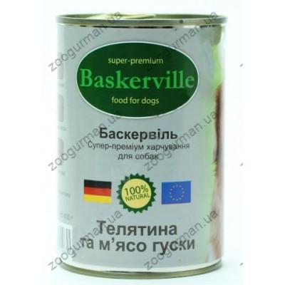 Baskerville Баскервиль Телятина и мясо гуся