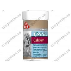 8in1 Excel Calcium Кальциевая добавка