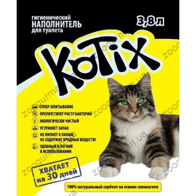 купити Kotix (Котикс) силикагелевый наполнитель в Одеси