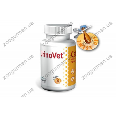 VetExpert UrinoVet Cat (Уриновет Кет) - для поддержания функций мочевой системы у кошек (капсулы), 45капс.