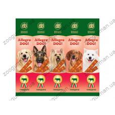 Allegro dog колбаски для собак с говядиной, 10г