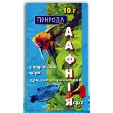 Дафния - сухой корм для аквариумных рыб, 10г (Природа)