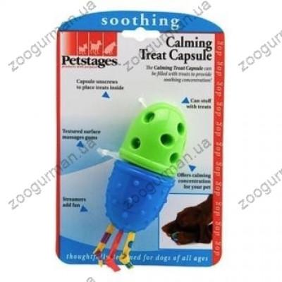 """PETSTAGES Calming Treat Capsule Игрушка для собак и щенков  """"Капсула для лакомства"""""""