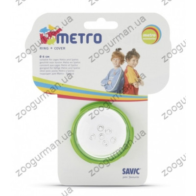 купити Savic СОЕДИНЕНИЕ (Connection Ring) аксессуар к клетке СПЕЛОС МЕТРО (Spelos-Metro), пластик ,  см. в Одеси