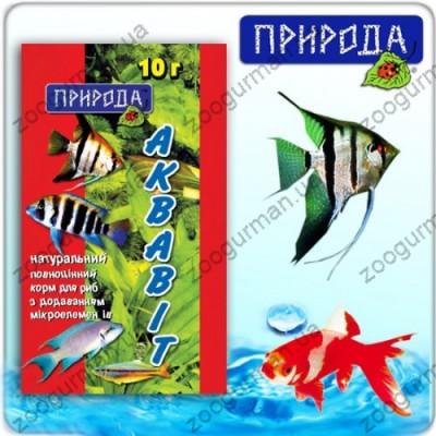 купити Корм для рыб Аквавит 10г в Одеси