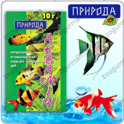 Корм для рыб Аквамин 10г