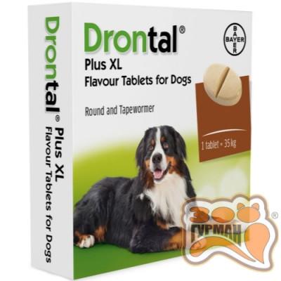 купити Дронтал Плюс XL для собак на 35 кг, 1таб. в Одеси