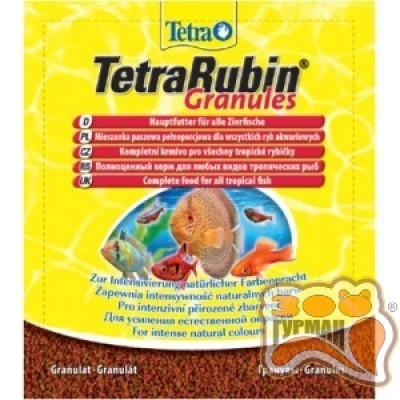 Tetra RUBIN 15гр гранула 193765