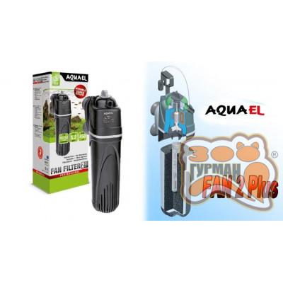 AQUA EL Фильтр FAN 2 Plus 3070 100-150л