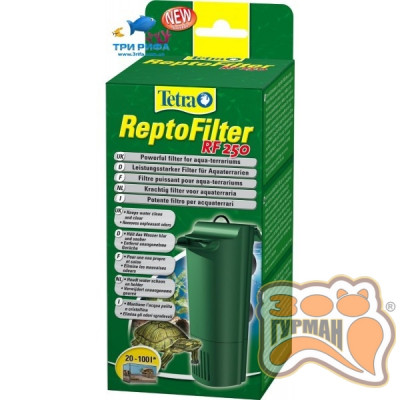 купити Tetra Фільтр ReptoFilter RF250 в Одеси