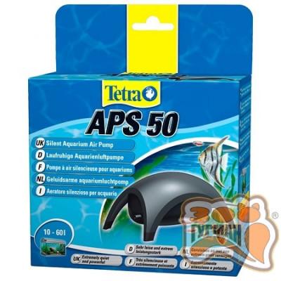 купити Tetra Компрессор APS 50 в Одеси