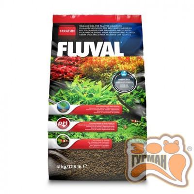 Субстрат Fluval PLANT & SHRIMP д/растений и креветок 2кг 12693