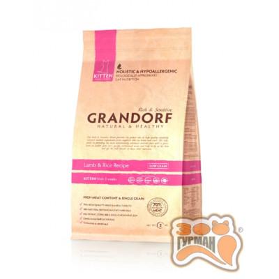 купити Grandorf Lamb & Rice KITTEN c ягненком и рисом для котят в Одеси