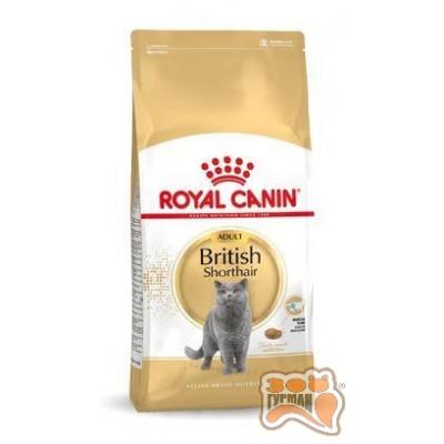 Royal Canin British Shorthair для кошек породы Британская короткошерстная