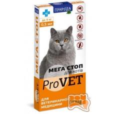 ProVET МЕГА СТОП - капли от внешних и внутренних паразитов котов, 1пип