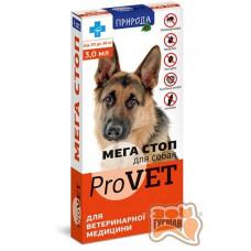 ProVET МЕГА СТОП - капли от внешних и внутренних паразитов для собак, 1 пипетка