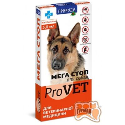 купити ProVET МЕГА СТОП - капли от внешних и внутренних паразитов для собак, 1 пипетка в Одеси