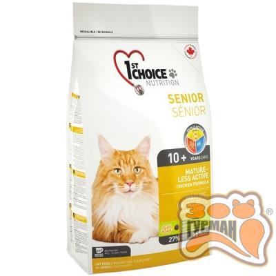 купити 1st Choice (Фест Чойс) сухой супер премиум корм для пожилых или малоактивных котов в Одеси