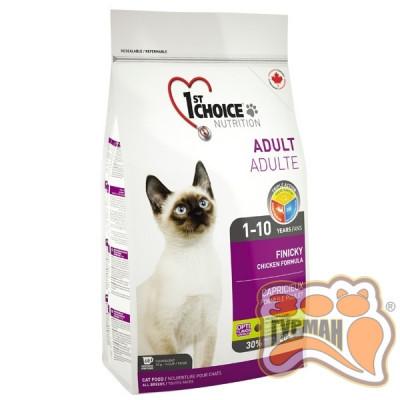 купити 1st Choice (Фест Чойс) ФИНИКИ сухой супер премиум корм для привередливых и активных котов в Одеси