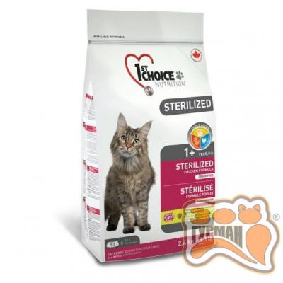 купити 1st Choice (Фест Чойс) Sterilized для кастрированных котов и стерилизованных кошек в Одеси