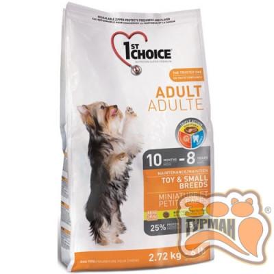 купити 1st Choice (Фест Чойс) с курицей сухой супер премиум корм для взрослых собак мини и малых пород в Одеси