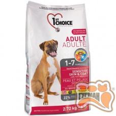 1st Choice (Фест Чойс) с ягненком и океанической рыбой сухой для взрослых собак
