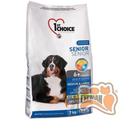 купити 1st Choice (Фест Чойс) сухой супер премиум корм для пожилых или малоактивных собак средних и крупных пород в Одеси