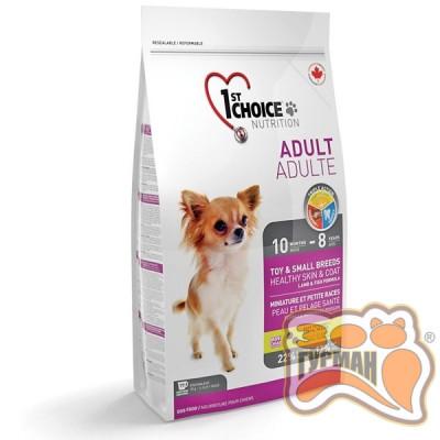 купити 1st Choice (Фест Чойс) ВЗРОСЛЫЙ МИНИ ЯГНЕНОК РЫБА (Fish Ad Mini) корм для собак в Одеси