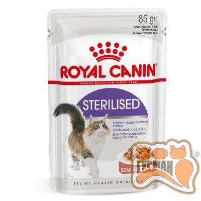 Royal Canin Sterilised для стерилизованных кошек старше 1 года соус