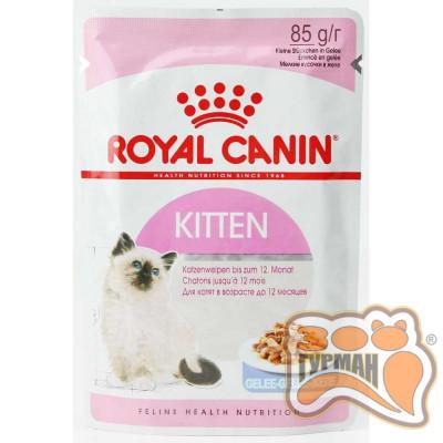 Royal Canin Kitten Instinctive для котят от 4 до 12 месяцев желе