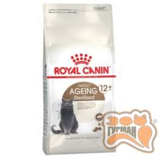Royal Canin Ageing Sterilised 12+ для стерилизованных,старше 12 лет
