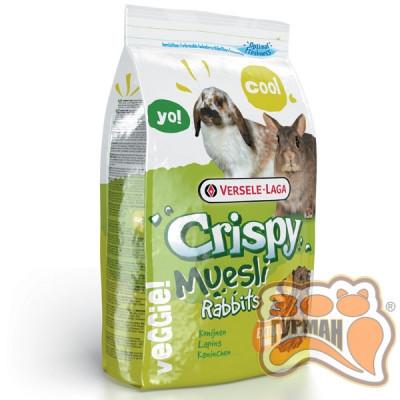 купити Versele-Laga Crispy Muesli Rabbits Cuni ВЕРСЕЛЕ-ЛАГА КРИСПИ МЮСЛИ КРОЛИК зерновая смесь корм для карликовых кроликов в Одеси