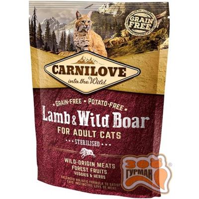 купити Carnilove Cat Lamb & WildBoar Sterilised с ягненком и мясом дикого кабана для взрослых стерилизованных кошек в Одеси