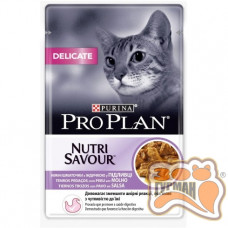 PRO PLAN Delicate для кошек с чувствительным пищеварением кусочки индейки в подливке, пауч, 85г