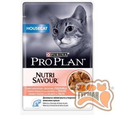 купити PRO PLAN Housecat для кошек живущих дома кусочки лосося в подливке, пауч, 85г в Одеси