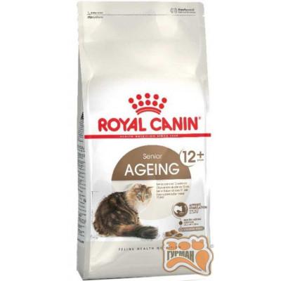 купити Royal Canin Ageing +12 для кішок старше 12 років в Одеси