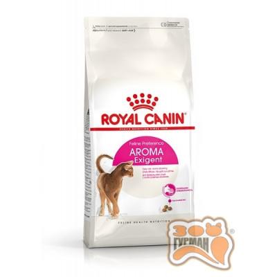 купити Royal Canin EXIGENT AROMATIC для дорослих котів, вибагливих до аромату в Одеси