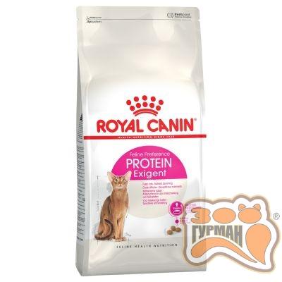 купити Royal Canin EXIGENT PROTEIN  для дорослих котів, вибагливих до поживності корму в Одеси