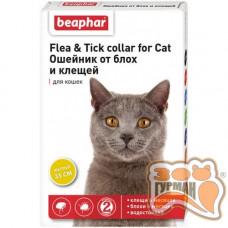 Beaphar (Біфар)  Ungezieferband нашийник для кішок 35 см (кольри в асортименті)
