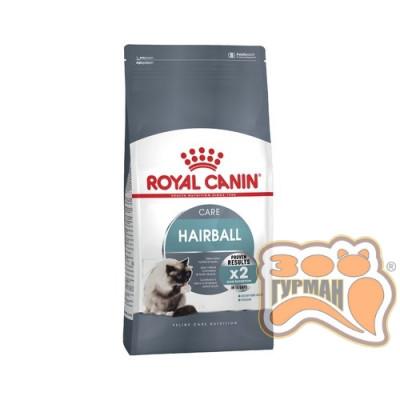 купити Royal Canin Hairball для дорослих котів віком від 12 місяців до 7 років, схильних до утворення в шлунково-кишковому тракті грудочок шерсті в Одеси