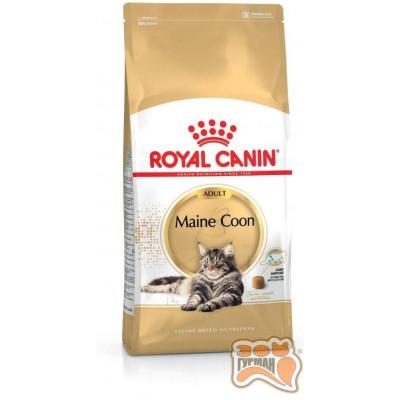 купити Royal Canin Maine Coon Adult для дорослих кішок породи мейн-кун в Одеси