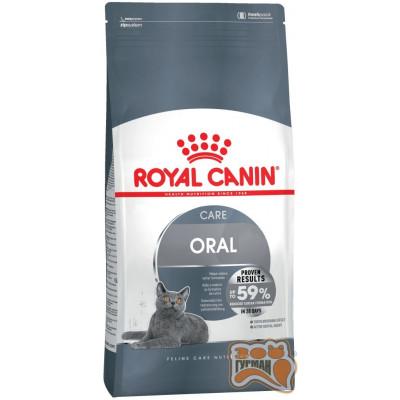 купити Royal Canin Oral Care для дорослих котів віком від 12 місяців до 7 років, схильних до накопичення зубного нальоту та утворення зубного каменю в Одеси