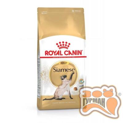 купити Royal Canin Siamese корм для дорослих кішок сіамської породи в Одеси