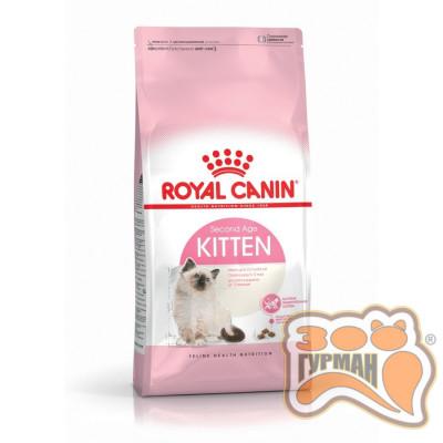 купити Royal Canin Kitten для кошенят до 12 місяців в Одеси