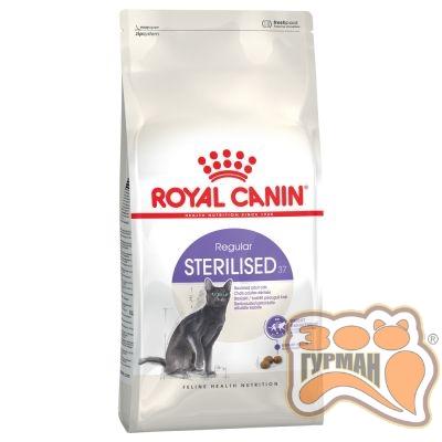 Royal Canin Sterilised для взрослых стерилизованных кошек