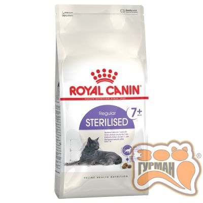 Royal Canin Sterilised 7+ для стерилизованных, старше 7 лет